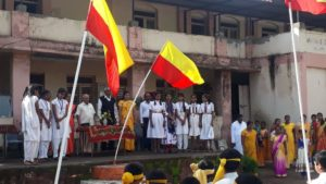 karnataka Rajyotsava 2019